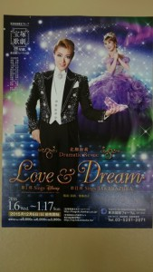 Love&Dream